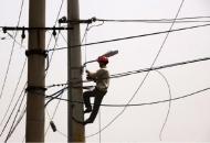 Tko je sutra u Senju bez struje?