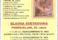 MIOLJA 2014. Svečana godišnja proslava blagdana zaštitnika Župe Vratnik
