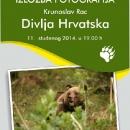 Divlja Hrvatska u Gospiću