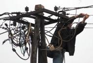 Tko će sutra biti bez struje?