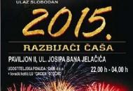 Svi večeras na doček Nove godine u Paviljon II.!