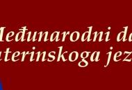 Međunarodni dan materinskoga jezika prošao nezapaženo