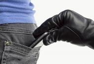 Ukraden bicikl i mobitel