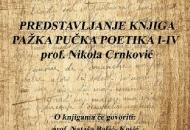 Predstavljanje knjiga Pažka pučka poetika I-IV