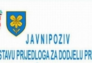 Javni poziv za dostavu prijedloga za dodjelu priznanja  Ličko-senjske županije za 2014. godinu