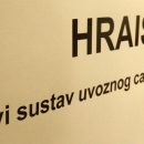 O HRAIS-u - novom sustavu carinjenja robe