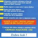 """U Donjem Lapcu započelo provođenje preventivnog projekta """"Siguran lov"""""""
