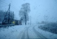Jutros nije bilo lako voziti magistralnim cestama u Gackoj