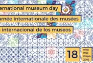 Muzej Gacke - malenice na Majerovu vrilu pričaju o Muzejima i kulturnim krajolicima