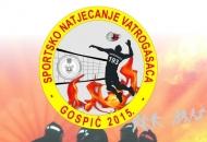 """Sportsko natjecanje vatrogasaca """"Gospić 2015."""""""