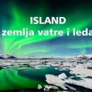 Putopisno predavanje - ISLAND zemlja vatre i leda