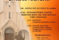 27. kolovoza - Dan hrvatskih mučenika