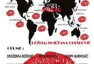 Vaginini monolozi - 11. ožujka