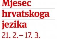 Započeo Mjesec hrvatskoga jezika