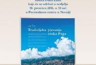 """Predstavljanje knjige """"Tradicijska pjevanja otoka Paga"""" autora Ivana Žana"""