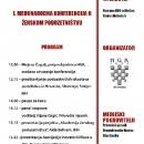 Sve pripravno za Međunarodnu konferenciju o ženskomu poduzetništvu