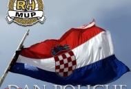 Jučer u Gospiću proslavljen Dan policije