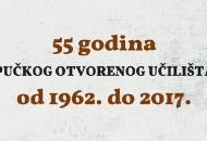 55 godina kontinuirana rada GPOU-a