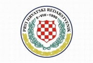 Obilježavanje 27.obljetnice Udruge Prvi hrvatski redarstvenik