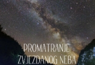 Promatranje noćnog neba