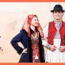 Ovog vikenda u Ogulinu smotra folklora Karlovačke županije