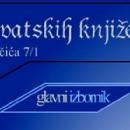 U srijedu u DHK predstavljanje knjiga M. Kranjčevića