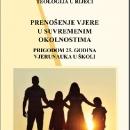 Prenošenje vjere u suvremenim okolnostima - seminar