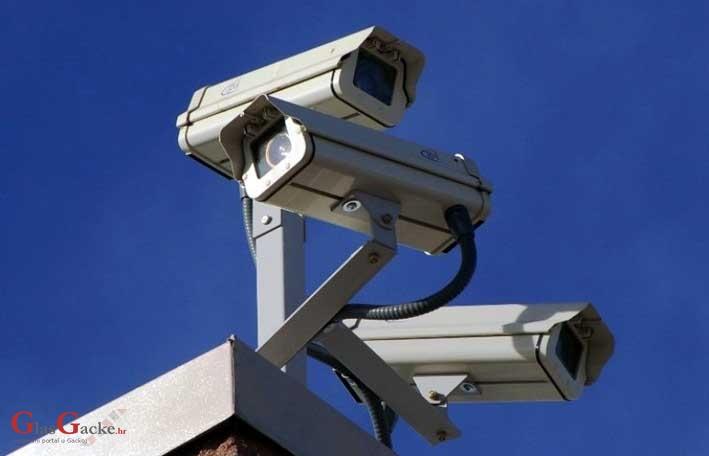Tat ukrao i nadzorne kamere