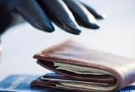 Novčanik treba držati - za pasom