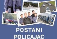 Natječaj za srednjoškolsko obrazovanje za policajca