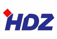 Raspuštena GO HDZ-a Grada Gospića