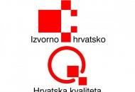 Poduzetnicima 7,5 milijuna kuna za brendiranje znakovima kvalitete