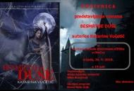 Predstavljanje romana Besmrtne duše