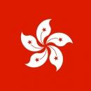 Hong Kong predstavio zakon koji kažnjava vrijeđanje himne