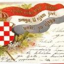 Dani su hrvatskoga jezika. Zar???