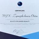 Županijskoj komori Otočac certifikat za 100 djela za ravnopravnost spolova