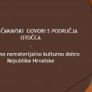 Gacki čakavski govori - zaštićeno kulturno dobro RH