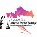 Za Hrvatski festival hodanja poželjno se prijaviti do 26. kolovoza