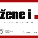 3. međunarodna konferencija o ženama u poduzetništvu