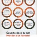 Preporuka za građane kako postupati za vrijeme visokih temperatura