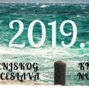 2019. u Senju u znaku Vjenceslava Novaka: (re)prezentacija senjske zavičajne kulture