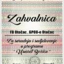 Folklorno društvo Otočac ususret Božiću