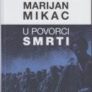 Promocije, znanstveni skupovi, predavanja i nagrade: 2018. godina u Ogranku Matice hrvatske u Senju