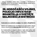 26. hodočašće Hrvatske vojske, policije i hrvatskih branitelja u Svetište Majke Božje Bistričke u Mariji Bistrici 7. listopada 2018. godine.