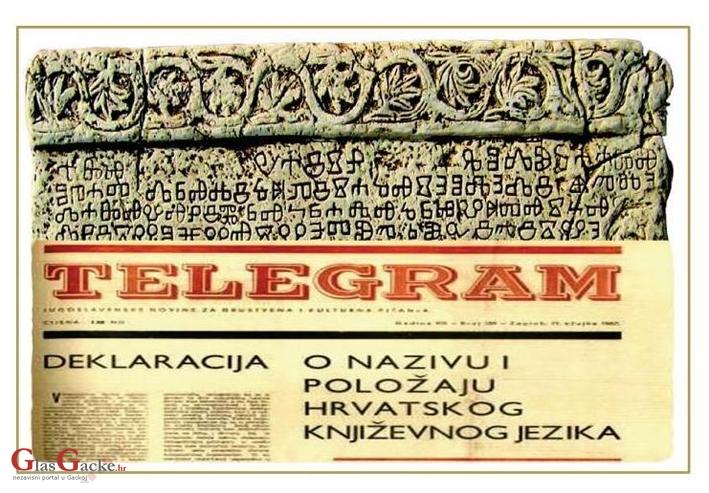 Na današnji dan objavljena je Deklaracija o nazivu i položaju hrvatskoga književnog jezika
