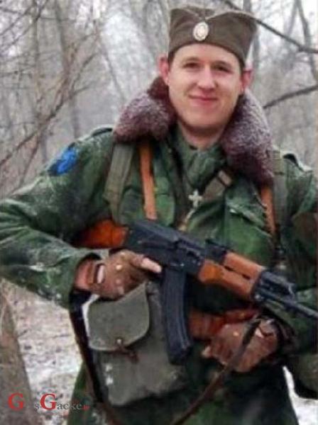 Američki četnik Vučko osuđen na smrt