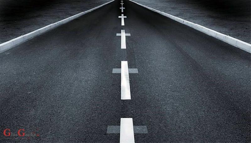 Prometna sa smrtnim ishodom