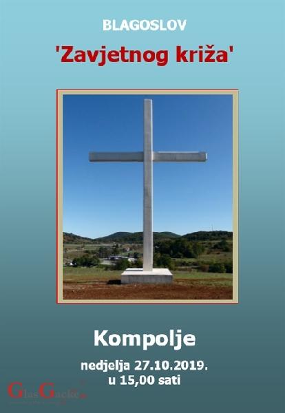 U drugu nedjelju blagoslov zavjetnoga križa u Kompolju