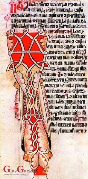 Hrvatska liturgija – svjetski fenomen od 13. st. - većini Hrvata fenomenalna nepoznanica!