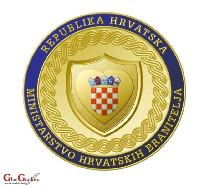 Ponovo  pokretanje rokova u Javnom pozivu za dodjelu potpora za samozapošljavanje hrvatskih branitelja